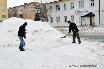 Картинки зима в больших городах